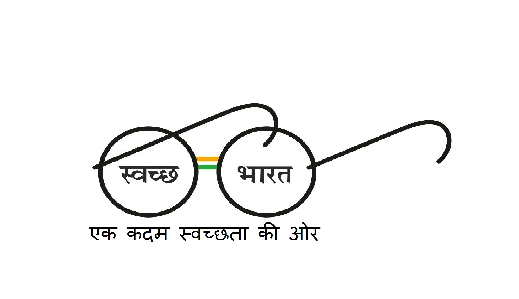 essay on india in hindi